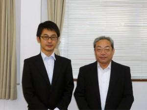 研友社印刷株式会社