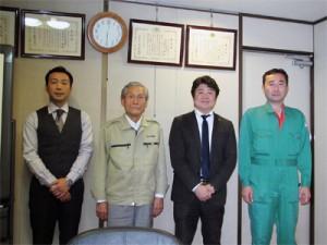 中山ライニング工業株式会社 2